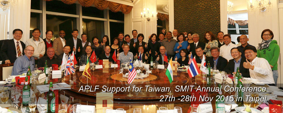 APLF Support for Taiwan, SMIT Annual Conference 27th - 28th Nov 2015 in Taipei